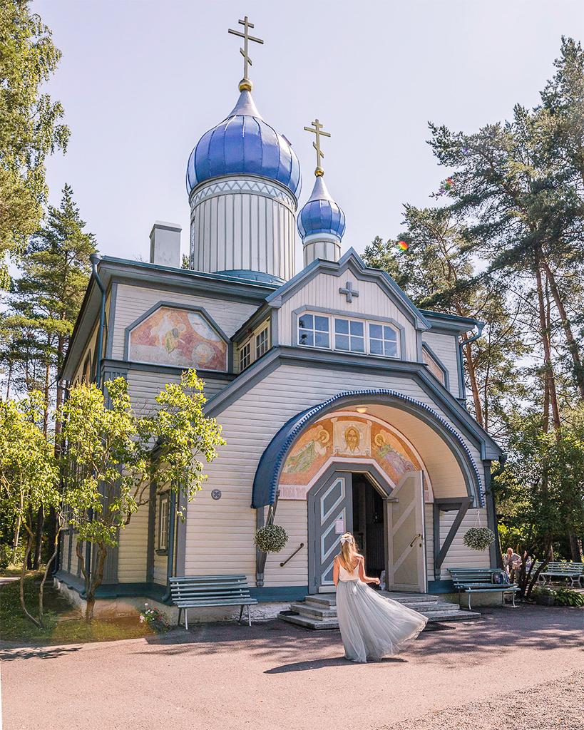 Orthodox Church of John the Baptist - Tallinn, Estonia
